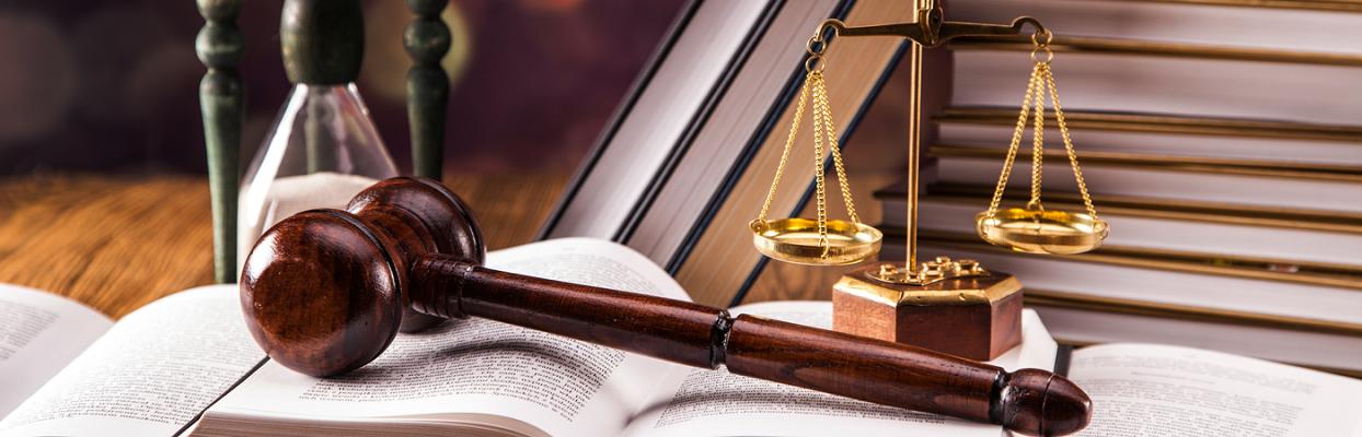 Уголовные, административные и гражданские дела